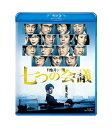 七つの会議 通常版Blu-ray/Blu-ray Disc/ TCエンタテインメント TCBD-0861