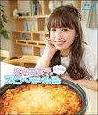逢田梨香子のスローな休日 女子会編/Blu-ray Disc/ TCエンタテインメント TCBD-0871