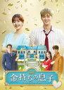 金持ちの息子 DVD-BOX4/DVD/ TCエンタテインメント TCED-4604