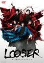 舞台「LOOSER 失い続けてしまうアルバム」DVD/DVD/ TCエンタテインメント TCED-4681