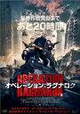 オペレーション:ラグナロク/DVD/ TCエンタテインメント TCED-4715