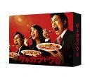 ゲキカラドウ Blu-ray BOX/Blu−ray Disc/ TCエンタテインメント TCBD-1082