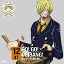 ワンピース ニッポン縦断!47クルーズCD in 千葉 GO!GO!CHIBANG!/CDシングル(12cm)/EYCA-10223画像