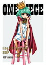 "ONE PIECE Log Collection""SOP""/DVD/EYBA-11408画像"