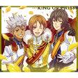 劇場版KING OF PRISM -PRIDE the HERO-Song&Soundtrack/CD/EYCA-11595