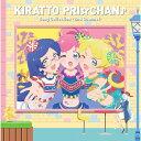 キラッとプリ☆チャン♪ソングコレクション~2ndチャンネル~/CD/ エイベックス・ピクチャーズ EYCA-12140