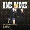 "ONE PIECE CharacterSongAL""Sanji""/CD/ エイベックス・ピクチャーズ EYCA-12156"