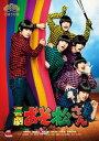 喜劇「おそ松さん」DVDごほうび版/DVD/ エイベックス・ピクチャーズ EYBA-12342
