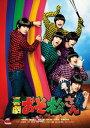 喜劇「おそ松さん」DVD通常版/DVD/ エイベックス・ピクチャーズ EYBA-12344