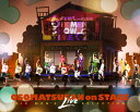 おそ松さん on STAGE ~SIX MEN'S LIVE SELECTION~Blu-ray Disc+CD特装版/Blu-ray Disc/ エイベックス・ピクチャーズ EYXA-12354