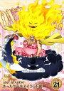 ONE PIECE ワンピース 19THシーズン ホールケーキアイランド編 piece.21/DVD/ エイベックス・ピクチャーズ EYBA-12497