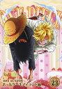 ONE PIECE ワンピース 19THシーズン ホールケーキアイランド編 piece.23/DVD/ エイベックス・ピクチャーズ EYBA-12570