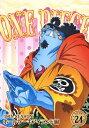ONE PIECE ワンピース 19THシーズン ホールケーキアイランド編 piece.24/DVD/ エイベックス・ピクチャーズ EYBA-12603