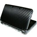 (3DSLL)スキンシール デコシール(3DS LL)CF/カーボン ファイバー スキン