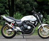 SP忠男 PURE SPORT S TYPE TWOTAIL:CB400SB/SF HV3 99-07