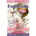 HanaHana ハナハナ