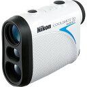 ニコン 携帯型レーザー距離計 COOLSHOT20