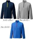 Puromonte/プロモンテ TN154M-GN トリプルドライカラット ライトウェイト 長袖ジップシャツ MEN'S グレー×ネイビー