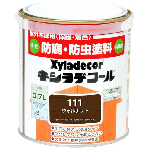 キシラデコール ウォルナット(0.7L)