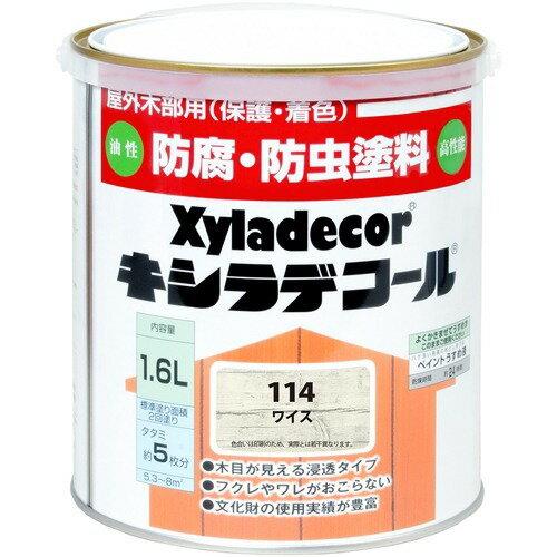 キシラデコール ワイス(1.6L)