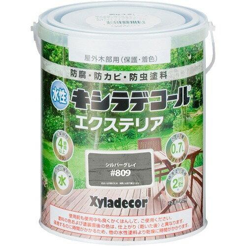 水性キシラデコール エクステリア シルバーグレイ(0.7L)