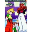 爆転シュート ベイブレード Gレボリューション vol.3/DVD/CEDS-11003