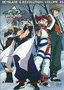爆転シュート ベイブレード Gレボリューション vol.5/DVD/CEDS-11005