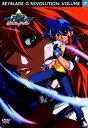 爆転シュート ベイブレード Gレボリューション vol.17/DVD/CEDS-11017