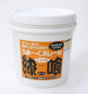 (KS)日本プラスター うま~くヌレール 18kg 黄色
