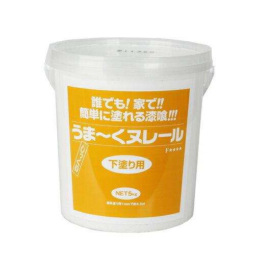 日本プラスター 漆喰(しっくい)・うまくヌレール5kg 下塗り用 13UNB01