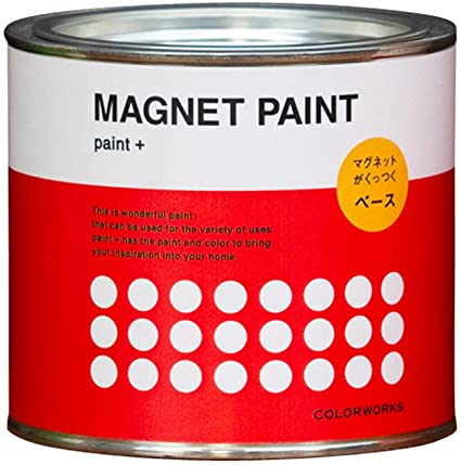 magnet paint  ベース