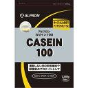 アルプロン トップアスリートシリーズ カゼイン100 2kg