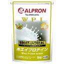 ホエイプロテイン WPI90% 3kg (レモンヨーグルト味)