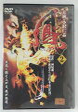 鳳2/DVD/DMSM-8412