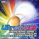 (CD)HEAVENS WiRE×COSMO NOVA presents HOBiTRANCE