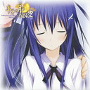 ドラマCD 半分の月がのぼる空 VOL.4/CD/WACD-206