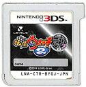 妖怪ウォッチ2 元祖 3DS