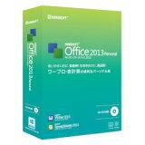 KINGSOFT キングソフト Office 2013 Personal パッケージ