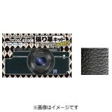 ジャパンホビーツールソニー サイバーショット DSC-RX100用張り革キット ロゴなし ライカタイプII 4008 4008