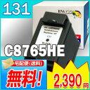 HP131 / C8765HJ