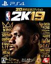 NBA 2K19 20周年記念エディション/PS4/PLJS36071/A 全年齢対象画像
