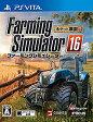 Farming Simulator(ファーミングシミュレーター) 16-ポケット農園3-/Vita/VLJM30178/A 全年齢対象