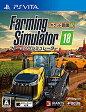 ファーミングシミュレーター18 ポケット農園4/Vita/VLJM30240/A 全年齢対象
