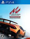 アセットコルサ アルティメット・エディション/PS4/PLJM16254/A 全年齢対象画像