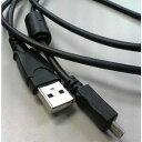 USB→microUSB変換ケーブル(フェライトコア付)