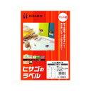 ヒサゴ マット紙ラベル A4 12面 20シート入 CJM861S CJM / 5セット