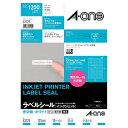 エーワン A-One ラベルシール インクジェット 光沢紙 10シート 1250片 A4 125面 63125 / 5セット