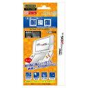 3DSH New2DSLL用耐擦傷スクラッチガードフィルム for newニンテンドー2DSLL画像