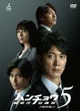 ハンチョウ〜警視庁安積班〜 シリーズ5 DVD-BOX