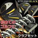 ワールドイーグル 5Z メンズ ゴルフ クラブ フルセット ブラック 右用 フレックスR WE 5Z BK R W/O